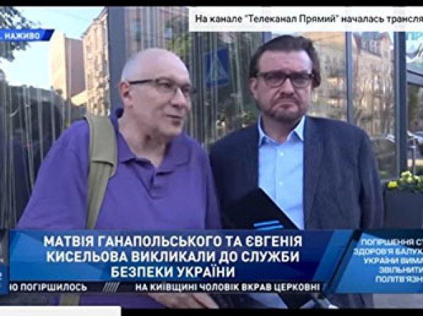 """Телеведущие Ганапольский и Киселев попали в """"список жертв"""", обнародованный СБУ"""