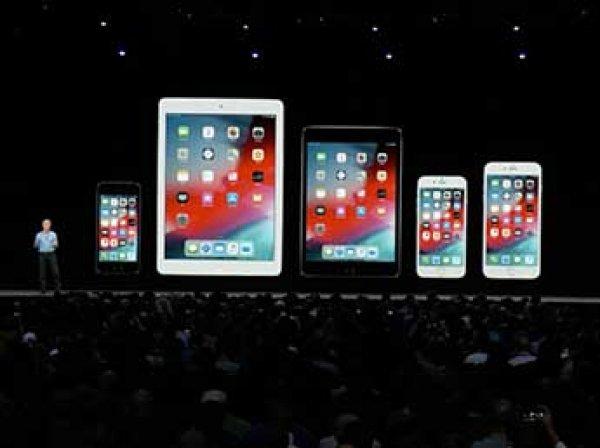 Быстрее на 40%: Apple представила новую версию iOS 12