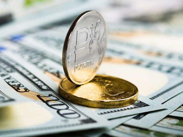 Курс доллара на сегодня, 20 июня 2018: курс рубля готовится к пятнице – прогноз экспертов
