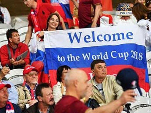 ВЦИОМ: 90% россиян не верят в победу сборной РФ на ЧМ-2018
