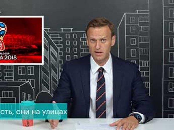 Навальный подал документы на регистрацию собственной партии