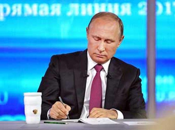 """""""Прямая линия"""" с президентом Путиным 2018: онлайн трансляцию можно смотреть 7 июня в Сети (ВИДЕО)"""