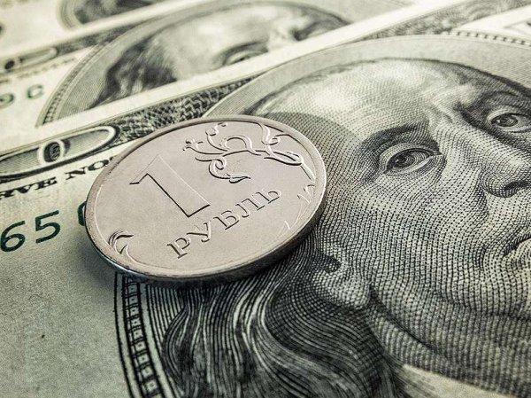 Курс доллара на сегодня, 4 июня 2018: рубль будет пытаться уйти от влияния нефти – эксперты