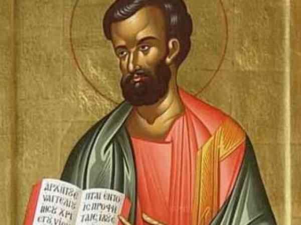 Какой сегодня праздник: 24 июня 2018 отмечается церковный праздник День Варнавы