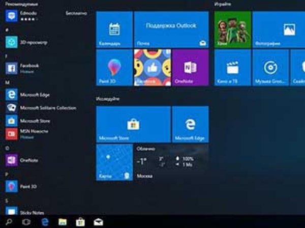 Компьютеры с Windows 10 атаковал новый опасный вирус