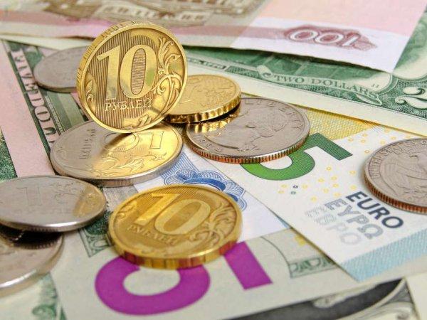 Курс доллара на сегодня, 6 июня 2018: сколько осталось дней для выгодной покупки валюты?