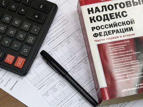 СМИ выяснили, начнет ли налоговая контролировать счета россиян с 1 июля 2018
