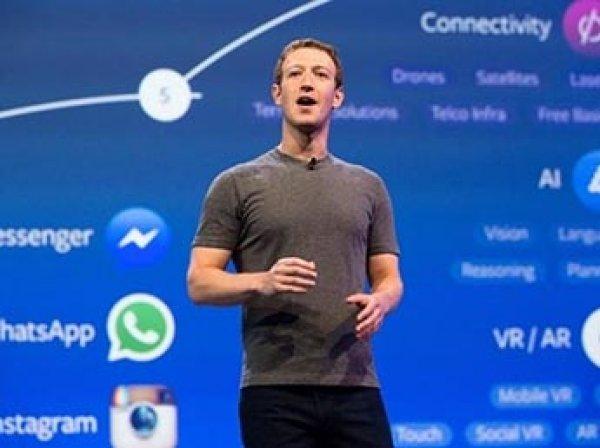 СМИ: инвесторы требуют от руководства Facebook отправить Цукерберга в отставку