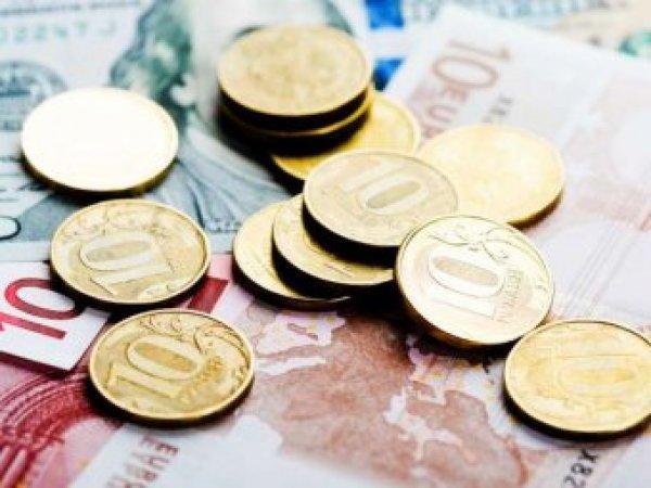 Курс доллара на сегодня, 15 июня 2018: рубль подготовился к рывку - прогноз экспертов
