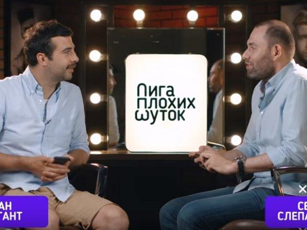 Ургант и Слепаков жестко поглумились в шоу над популярными певицами Гречкой и Монеточкой
