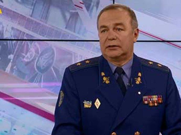 """Украинский генерал призвал """"достать ракетами"""" до Москвы"""