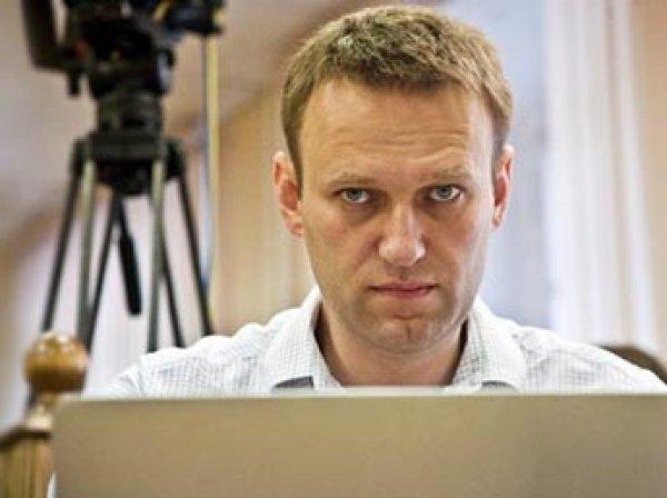 """Навальному продлили испытательный срок по делу """"Кировлеса"""""""