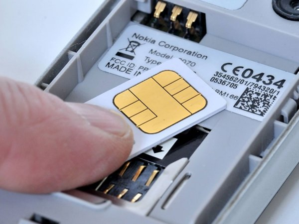 Блокировка сим карт с 1 июня 2018 года началась в России: СМИ разъяснили, какие номера вне закона