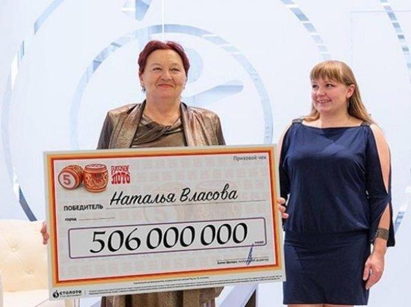 Пенсионерка из Воронежа, выигравшая 506 млн, отблагодарила сотрудницу почты, продавшую ей билет