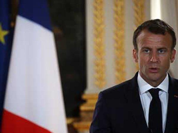 Макрон выдвинул США условие подписания совместного заявления по итогам G7