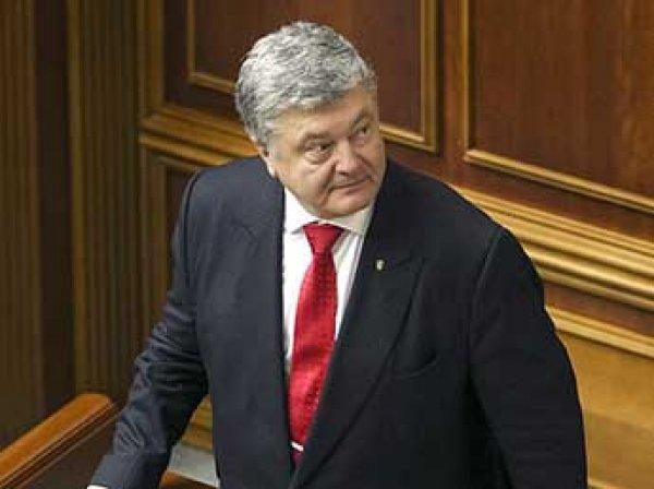 На Донбассе Порошенко приговорили к пожизненному заключению