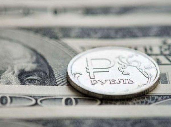 Курс доллара на сегодня, 20 июня 2018: эксперты предупредили о сильном падении курса рубля