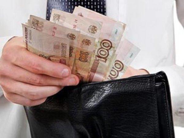 Банкиры анонсировали введение в России порога на расчеты наличными