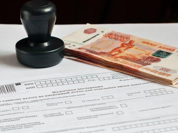 Эксперты разъяснили, как налоговая инспекция будет отслеживать деньги на счетах россиян с 1 июля