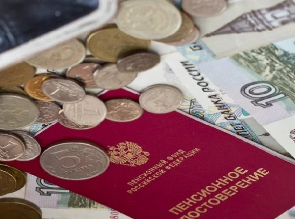 СМИ выяснили, кому и сколько положена доплата к пенсии в 2018 году и за какой стаж работы