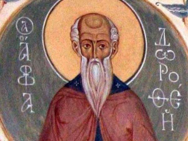 Какой сегодня праздник: 18 июня 2018 отмечается церковный праздник Дорофеев день