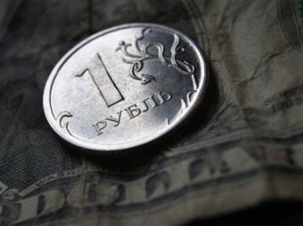 Курс доллара на сегодня, 30 июня 2018: в Минпромторге оценили текущий курс рубля