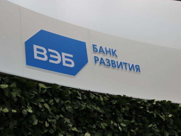 СМИ: Внешэкономбанк уволит половину сотрудников