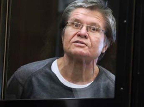 Генерал ФСБ просит суд вернуть ему  млн Улюкаева
