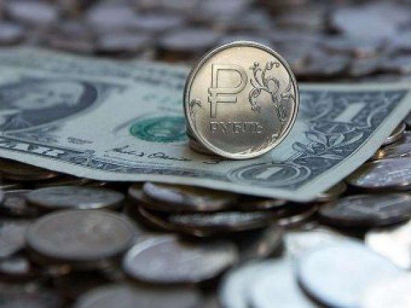 Курс доллара на сегодня, 19 июня 2018: курс рубля получает поддержку от налогов – прогноз экспертов