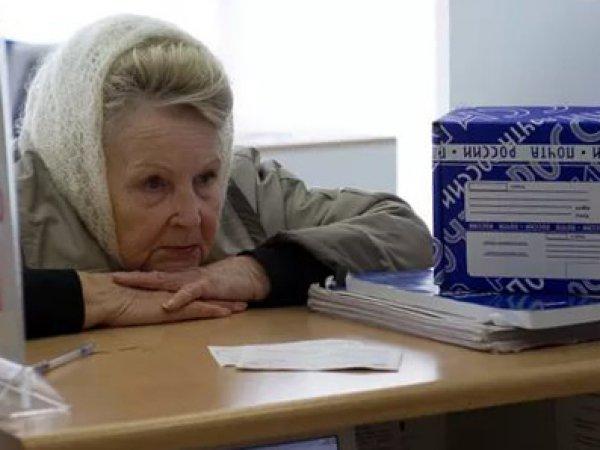 СМИ: правительство предложит депутатам самый жесткий вариант повышения пенсионного возраста