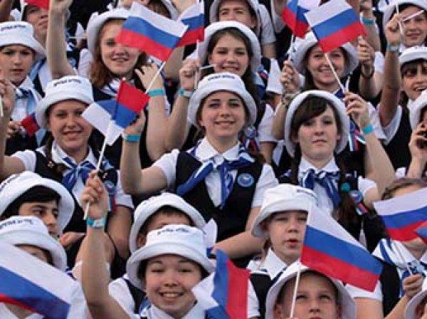 Россияне назвали свой главный недостаток и достоинство