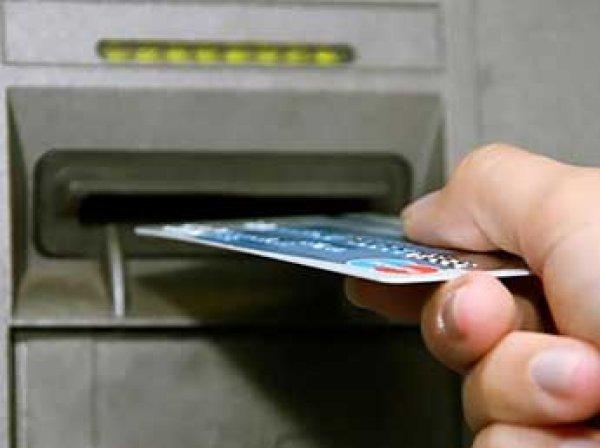 Российским банкам разрешили блокировать карты и переводы на основании одних подозрений