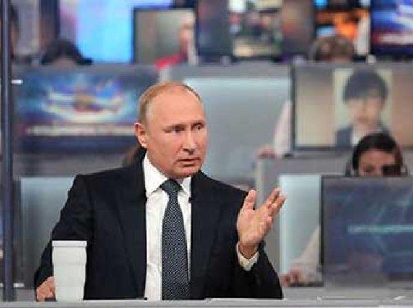 Кремль обнародовал поручения Путина по итогам прямой линии