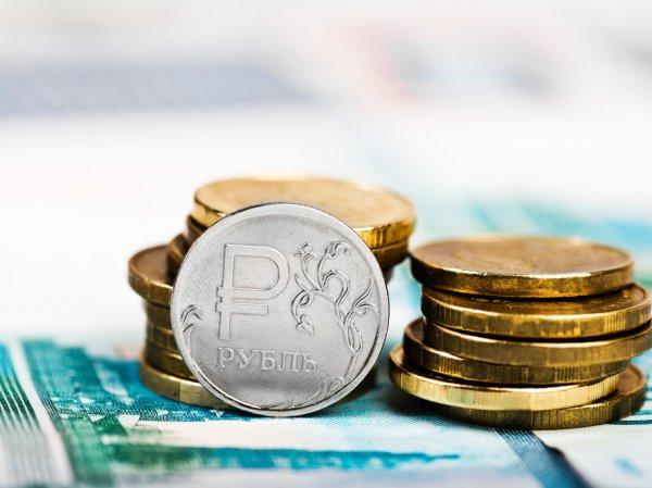 Курс доллара на сегодня, 7 июня 2018: из-за чего будет слабеть рубль в ближайшие дни, рассказали эксперты