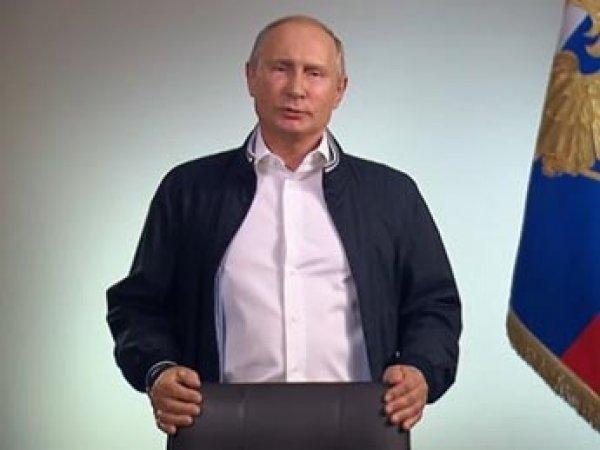 В Кремле отреагировали на снижение рейтинга Путина из-за пенсионной реформы