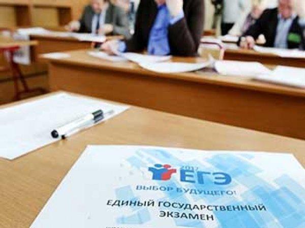 В Северной Осетии школьница впала в кому на ЕГЭ по химии