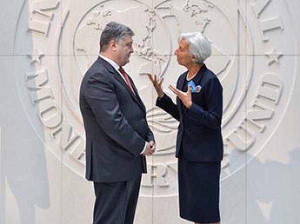 Депутаты Рады Украины рассказали, как Порошенко пытался обмануть МВФ