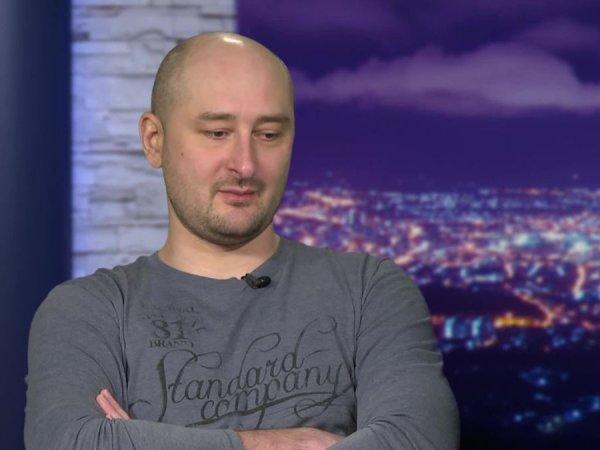 """""""Доел суп, вызвал такси и поехал убивать"""": """"киллер"""" рассказал о спектакле с покушением на Бабченко"""