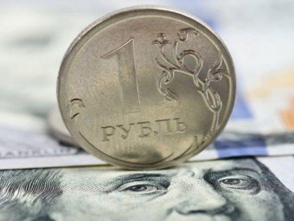 Курс доллара на сегодня, 6 июня 2018: курс рубля упадет из-за Минфина - прогноз экспертов