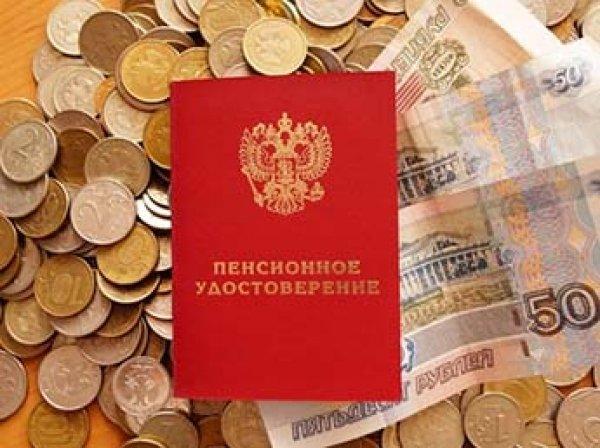 Правительство 14 июня рассмотрит вопрос о повышении пенсионного возраста