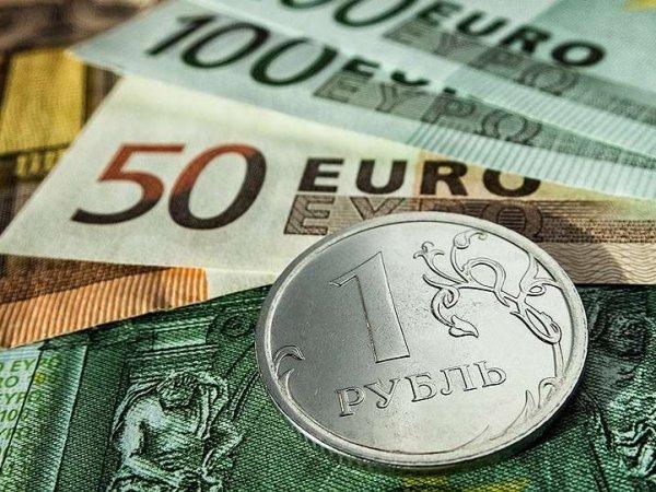Курс доллара на сегодня, 19 июня 2018: эксперты рассказали о факторах, оказывающих негативное влияние на курс рубля в эти дни