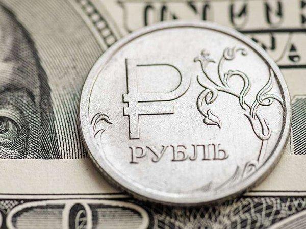 Курс доллара на сегодня, 29 июня 2018: у курса рубля появятся новые ориентиры - эксперты