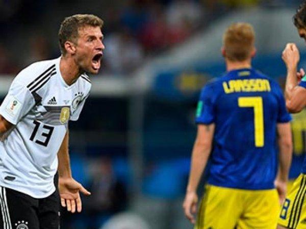 ФИФА может наказать Германию из-за празднования победного гола над Швецией