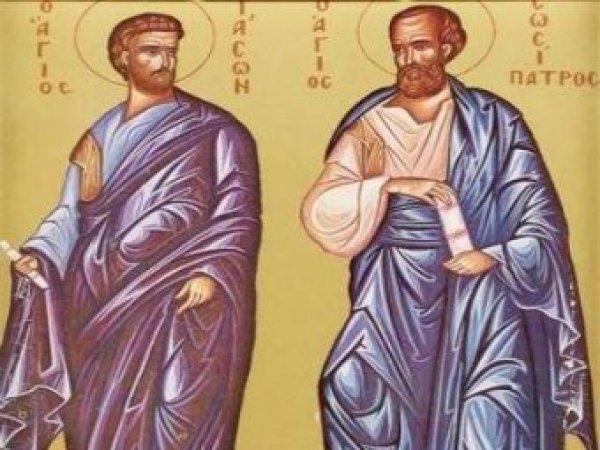 Какой сегодня праздник: 8 июня 2018 отмечается церковный праздник Карп Карполов