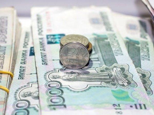 Росстат назвал профессии с самыми низкими зарплатами в России