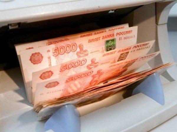 Курс доллара на сегодня, 2 июня 2018: курсу рубля готовят разворот - эксперты