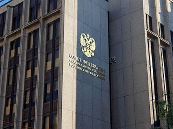 Совфед отказался снизить зарплату депутатов с 450 тысяч до 35, приравняв к средней по стране