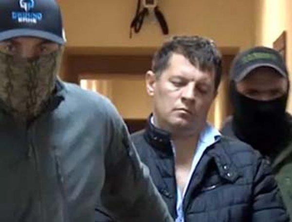 Московский суд приговорил украинского шпиона к 12 годам колонии