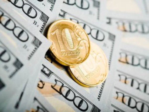 Курс доллара на сегодня, 23 июня 2018: рубль нашел силы для укрепления в выплатах НДПИ - эксперты