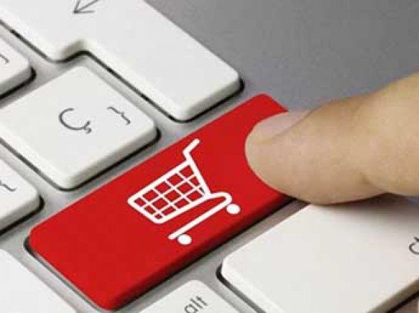 Минфин рассказал, когда введут пошлины на все интернет-покупки россиян